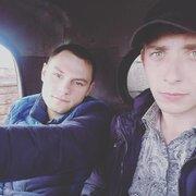 серега, 21, г.Кемерово