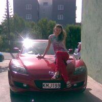 Darina, 30 лет, Близнецы, Полтава
