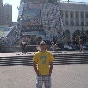 Богдан, 32, г.Днепр