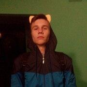 Никита, 17, г.Тольятти