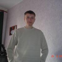 Женя, 33 года, Овен, Москва