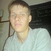 Дима, 24, г.Луганск