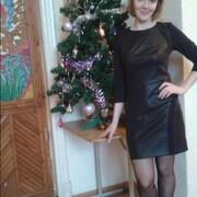 Валерия, 31