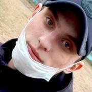 Алекс, 30, г.Иваново