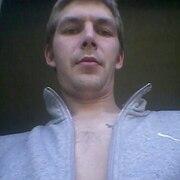 Денис DJmonte, 30, г.Рига