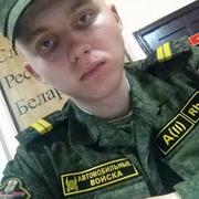 Victor, 19, г.Гродно