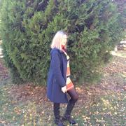 Анна, 29, г.Ставрополь