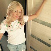 Ирина, 31, г.Оренбург