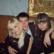 Антон, 32, г.Магдалиновка
