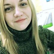 Кристина, 30, г.Чернигов