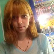 Екатерина, 18, г.Рубцовск