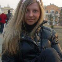 Яночка, 30 лет, Водолей, Омск