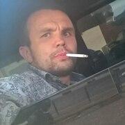 Алекс, 31, г.Владикавказ