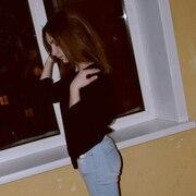 Karoline, 17, г.Харьков