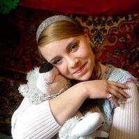 анастасия, 32 года, Дева, Москва