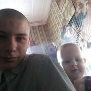 Евгений, 20, г.Копейск