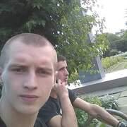 Вітя, 20, г.Калуш