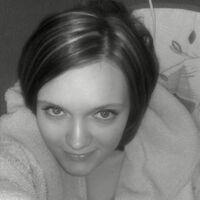 Тина, 35 лет, Весы, Красноярск