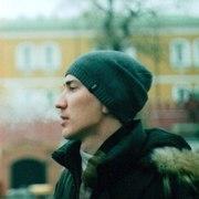 Валерий, 33, г.Димитровград
