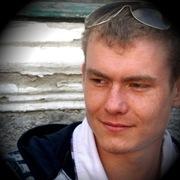 Евгений, 26, г.Херсон