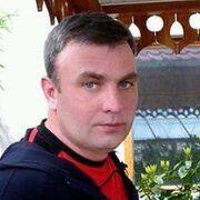 Dima, 45