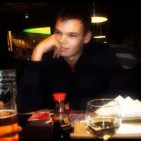 Иван, 31 год, Скорпион, Санкт-Петербург