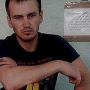 Эдуард, 31, г.Нерюнгри