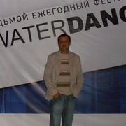 Павел, 41, г.Нижний Новгород