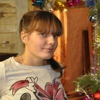 Машулька, 30 лет, Лев, Саратов