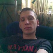 Artemka, 31