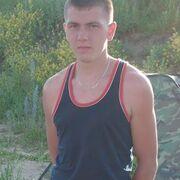 Николай, 30, г.Маканчи