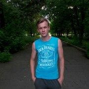 Евгений, 23, г.Алчевск