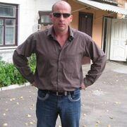 Nik, 45