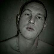 Сергей, 30, г.Северодвинск