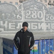 Кирилл, 20, г.Еманжелинск