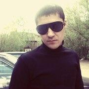 амрах, 28, г.Балашиха