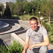 Диман, 22, г.Димитровград