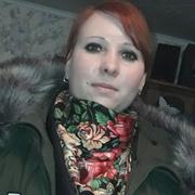 Аза, 30, г.Ханты-Мансийск