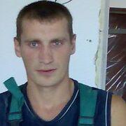 Знакомство В Астрахани Парень+парень