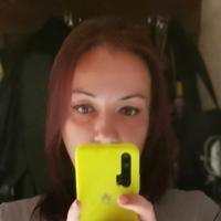 Ольга, 36 лет, Овен, Балашиха