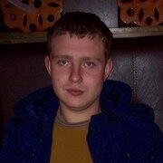 роман, 21, г.Луганск