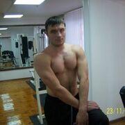 Вячеслав, 31