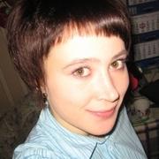 Natylika, 33