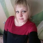 Екатерина, 30, г.Вологда