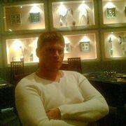 ВИКТОР, 42, г.Кирс