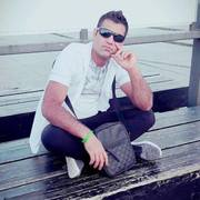 Shanker Pande, 30, г.Франкфурт-на-Майне