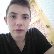 Серёжа, 18, г.Киров