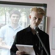 Владимир, 23, г.Балашов