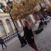 Наталия, 29, г.Москва