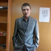 динар, 26